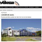 estilozzo-hospital-santa-lucia