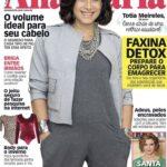 Revista Ana Maria (CARAS) - Dr. Werciley Júnior HSL - 30-06-2017 [CAPA]