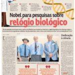 Correio Braziliense - Dr. Amauri Godinho HSL - 03-10-2017 (1)
