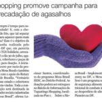 ALÔ BRASÍLIA | TAGUATINGA SHOPPING