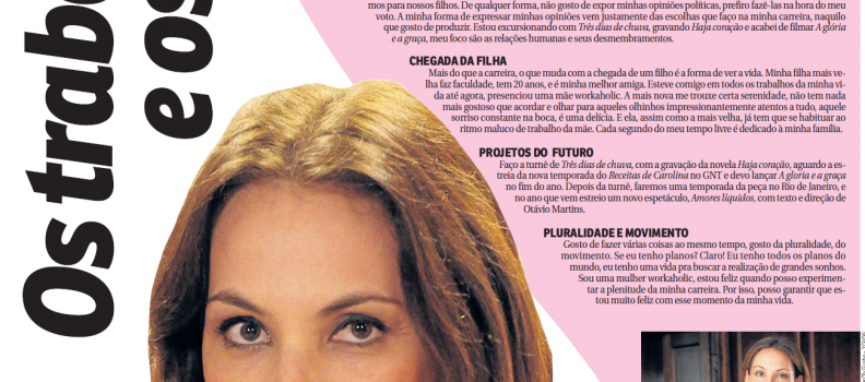 TRÊS DIAS DE CHUVA | CORREIO BRAZILIENSE
