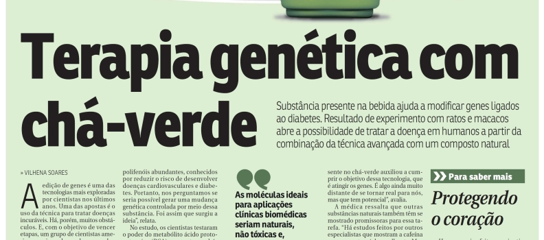 CORREIO BRAZILIENSE | FERTILCARE