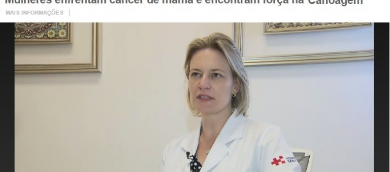 🎥 GLOBO ESPORTE | HOSPITAL SANTA LÚCIA