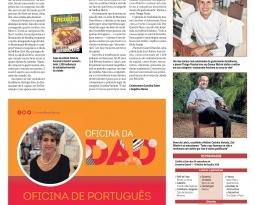 📰 CORREIO BRAZILIENSE I B HOTEL