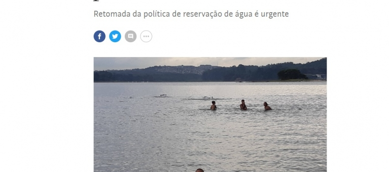 ⚡ FOLHA DE S. PAULO | FMASE