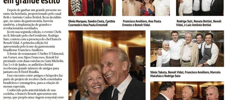 🏨 CORREIO BRAZILIENSE | B HOTEL BRASÍLIA